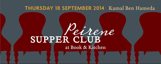 Join us for food and conversation with Peirene Press author, Kamal Ben Hameda
